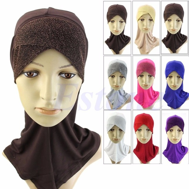 Muslim Hijab Islamic Bonnet Neck Full Cover Inner Head Wear Underscarf Hat Cap