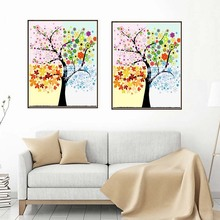 Riotous four seasons tree full drill Diamond Painting Embroidery Cross Home Decor Craft Wall