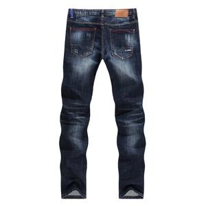 Image 2 - KSTUN חדש עזיבות ג ינס גברים איכות מותג עסקי מזדמן זכר ג ינס מכנסיים ישר Slim Fit כהה כחול גברים של מכנסיים אדם יונג