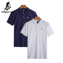 Pioneer Camp pack of 2 Polo Shirt Men top quality 100% cotton Mens Polo Shirt Short Sleeve Solid 2-packs Brand Clothing