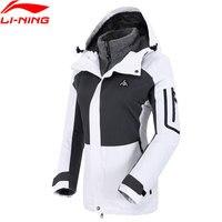 Li Ning женская верхняя одежда 3 в 1 Ветровка внутренняя флисовая куртка 100% полиэстер 2 шт. теплая подкладка спортивные пальто с капюшоном AWBN004