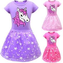 2019 girls new dress unicorn double-sided flip sequin skirt mesh double pleated childrens