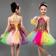 Cute Girls shinny Ballet Dress Children Ballet dance rainbow color Kids Ballet Costumes Girl Dancewear 2017070602