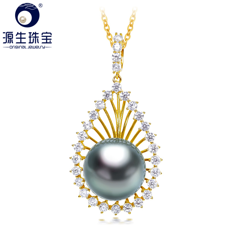 YS 925 Silver Pendant 11 12 mm Perfect Round Gray Saltwater Tahitian Pearl Pendant Necklace Engagement