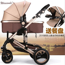 2016 new collapsible baby stroller, 0–36 months stroller 8 color choices Inflatable Natural Rubber Wheels Four Wheel