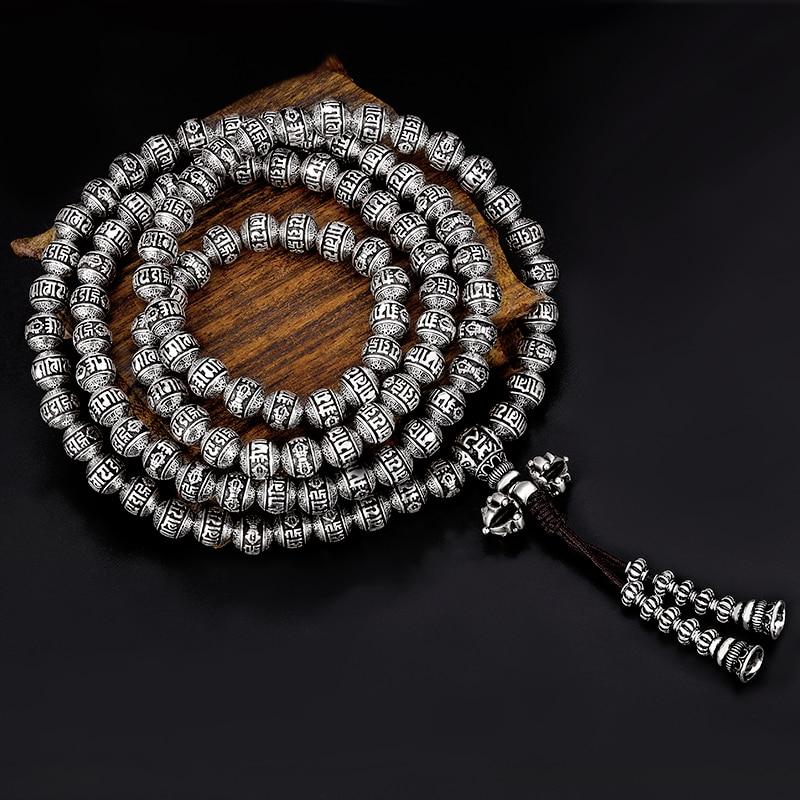 NEW 100 925 Silver Tibetan Mala Sterling Silver OM Mantra Beads Mala Buddhist OM Words 108