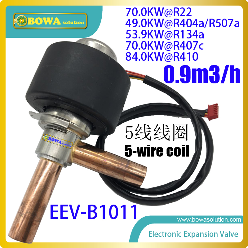 0.9m3/h EEV with 5 wire coil provides excellent throttle solutions for 3-in-1 heat pump air conditioners and reduces components general and independent eev controller for twin compressor unit or 3 in 1 heat pump or dual temperature refrigeration equipments