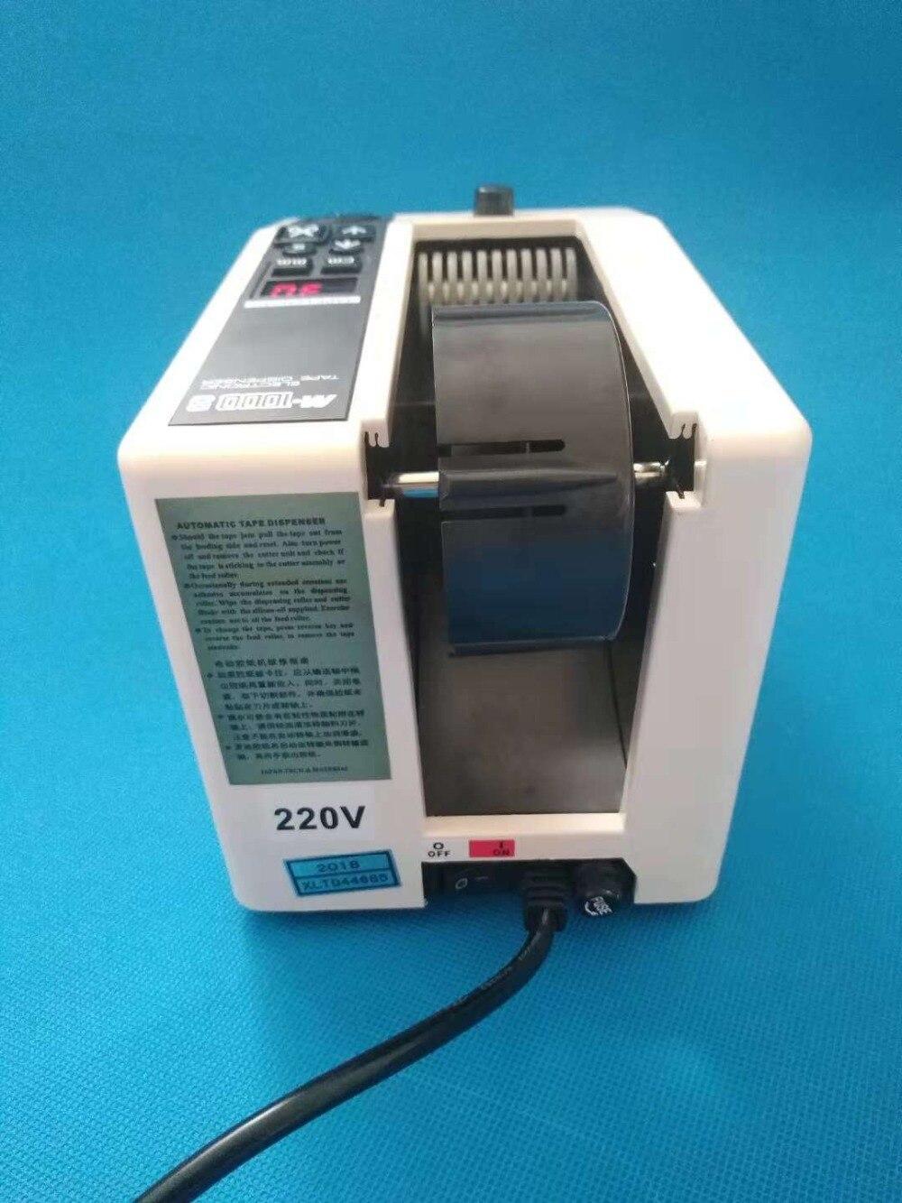 Didelio tikslumo automatinis pakavimo juostos dozatorius M-1000S - Elektrinių įrankių priedai - Nuotrauka 3