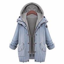 Women Basic Coats Autumn Spring Boyfriend 2 Pieces Set Hooded & Denim Jacket Coat Women Outwear Jackets Chaquetas Mujer 23z