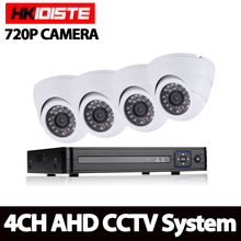 Home Super 1.0MP Full HD 4 Channel 720P Security Camera System indoor white Dome Security Camera 4CH DVR CCTV System Kit