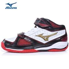 MIZUNO Sports Sneakers Men's Shoes WAVE REAL GRASP 2 DMX Midsole Intercool Basketball Shoes 13KL-33009 XYL048