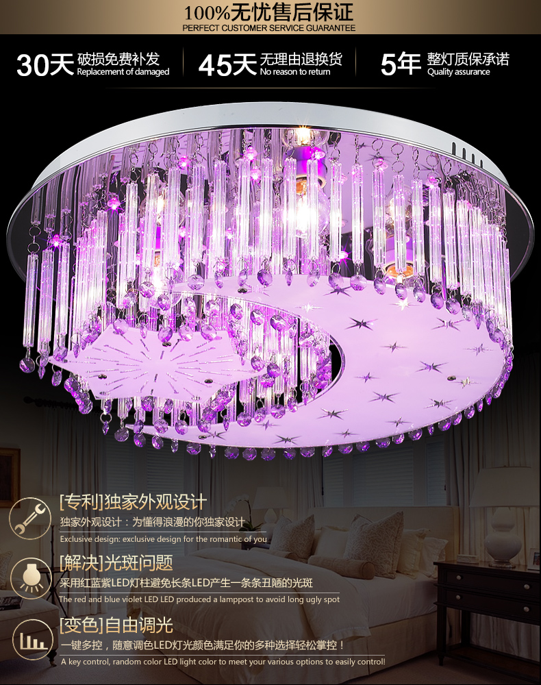 20w led dome light lamp is acted the role of children bedroom k9 20w led dome light lamp is acted the role of children bedroom k9 crystal lamp type little sitting room lights the stars the moon in ceiling lights from arubaitofo Choice Image