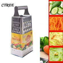 CTREE 1Pc Stainless Steel Planer Vegetable Grater 4 Sides Carrots Potatoes Onion Slicer Fruit Tool Kitchen C216
