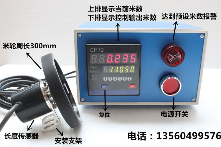 Electronic Digital Display Meter Meter Intelligent Length Measuring Instrument optometric economic digital pupillometer cx8 stable quality ce marked accurate measuring pd meter
