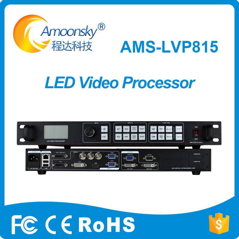 AMS-LVP815 video processor controler cvbs/dvi/hdmi/vga input work with lct600 ts582 mctrl300 for led screen wall install projectAMS-LVP815 video processor controler cvbs/dvi/hdmi/vga input work with lct600 ts582 mctrl300 for led screen wall install project
