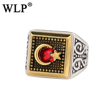 WLP Brand Moon And Star With Red Resin Stone Ring Very Vinta