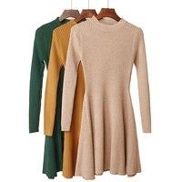Бежевое трикотажное платье