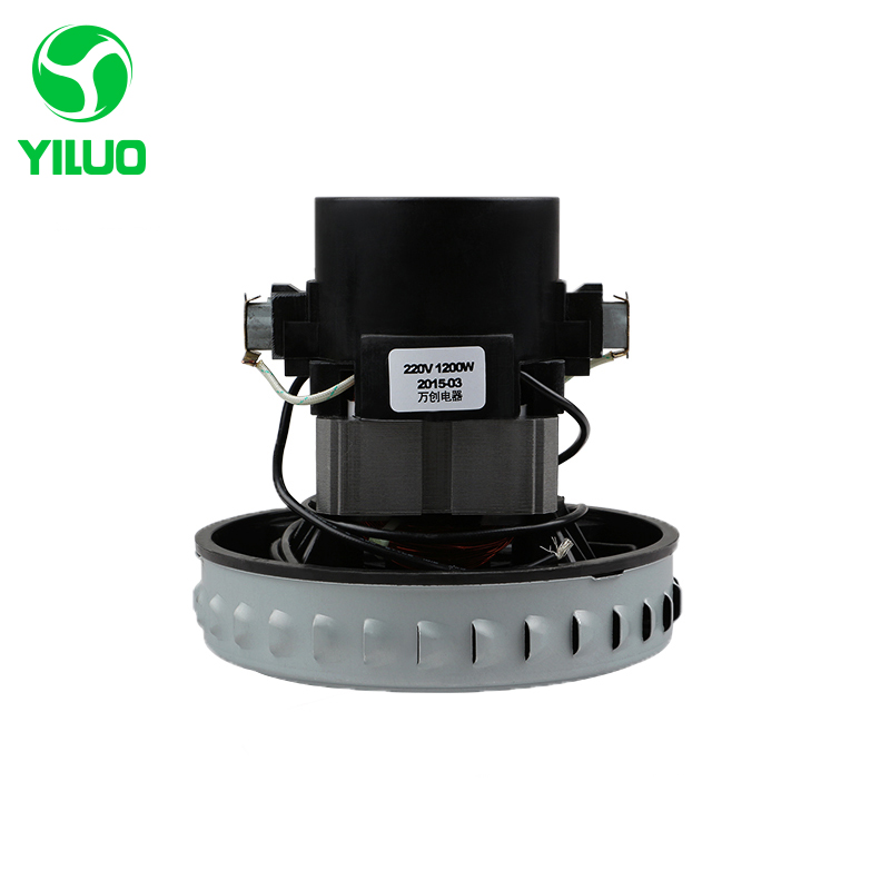 220V 1200w dry and wet low noise copper motor 130mm diameter with good quality of household vacuum cleaner for JN201 JN202 etc