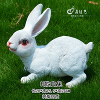 Lovable rabbit ornament resin Animal sculpture Ornament Glass Steel simulation rabb garden statues Home wedding decoration dies