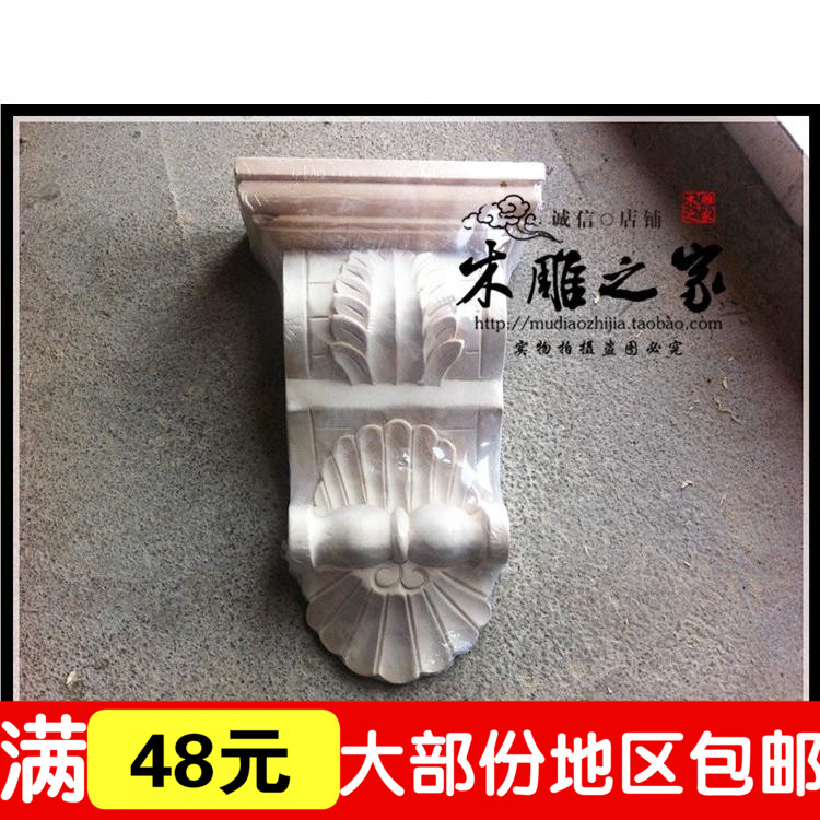 Dongyang wood carving wood carving style villa Rome carved thick pad beam column bracket cabinet door flower flower stigmaDongyang wood carving wood carving style villa Rome carved thick pad beam column bracket cabinet door flower flower stigma