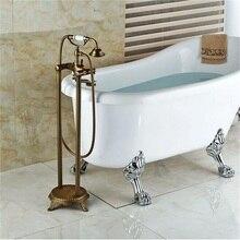 AUSWIND ванная комната античный кран, закрепленный на полу телефонный Тип латунный душ роскошная ванна кран стоящий ft63