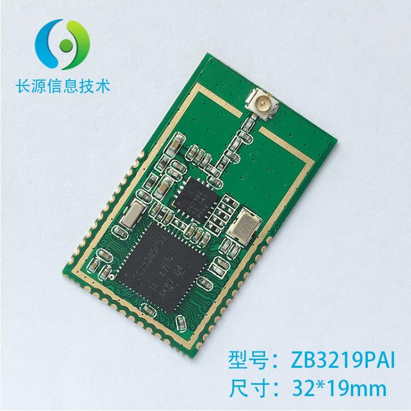 CC2538 module, CC2538+CC2592 ZigBee high power module, CC2538PA module  цена и фото