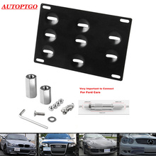 For 2016-2019 Ford Focus RS F Tow Hook License Plate Mount Bracket Holder Kit Front Bumper Car Plates Refit