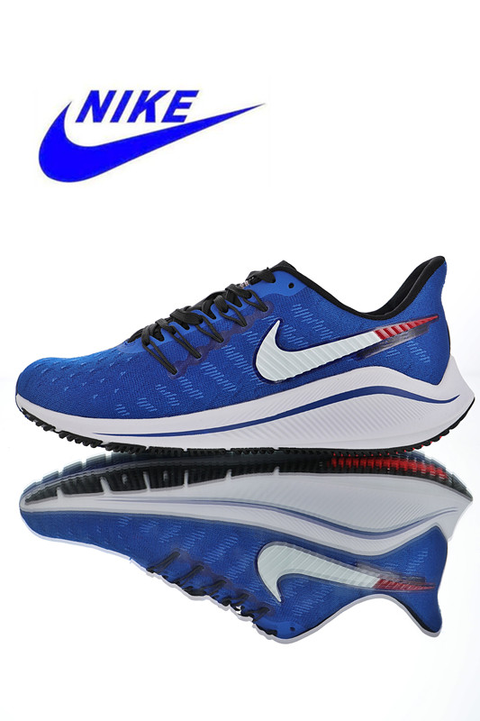 017ff8b825cea Mouse over to zoom in. Original Nike Air Zoom Vomero 14 Men s Breathable  Running ...