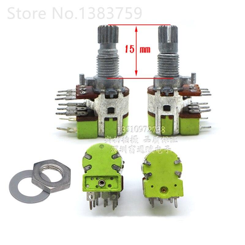 2шт 12 Тип R123G потенциометр двойной ремень Переключатель B50K длина вала 15 мм
