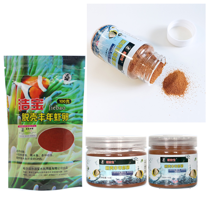 Brine Shrimp Eggs Artemia Fodder Ocean Healthy Nutrition Fish Food Feeding Fish Aquarium Supplies 50/100/150g image
