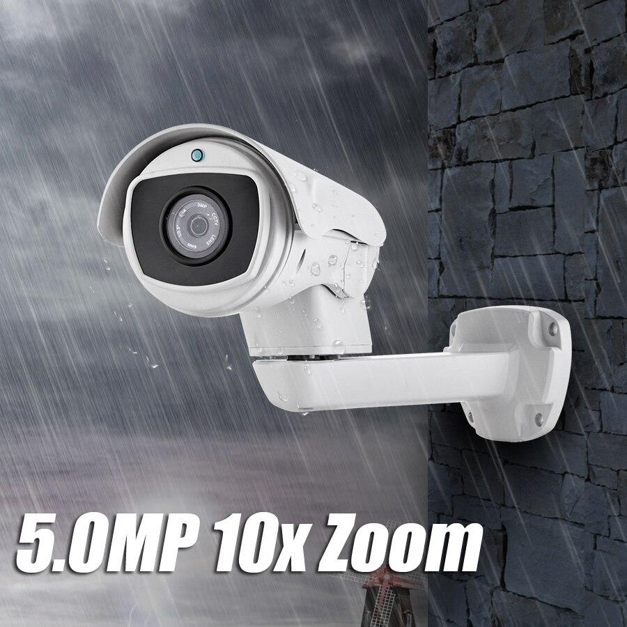 2.0MP/5.0MP WiFi IP Camera Outdoor PTZ 4.9 49mm ONVIF Waterproof H.264 HD CCTV Security Camera Wifi Night Vision