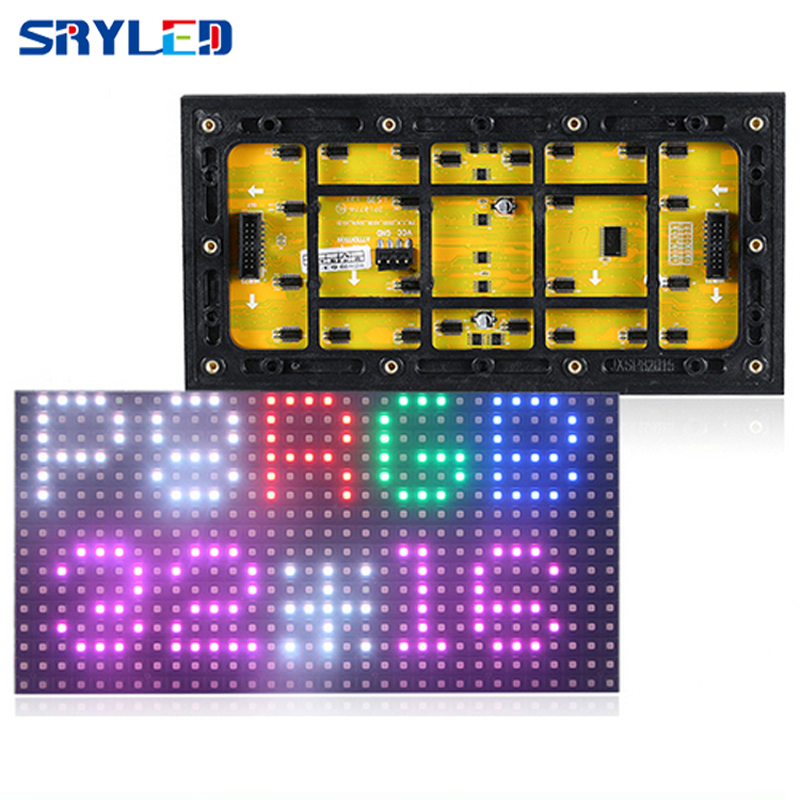 SRY P8 High Brightness 1/4 Scan 3in1 Waterproof Outdoor P8 RGB SMD LED Display Module 256*128MM 32*16 Pixels
