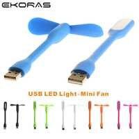 Mini Flexible USB Led Creative USB Fan Flexible Portable Mini Fan and LED Light Lamp For Xiaomi Power Bank & Notebook & Computer