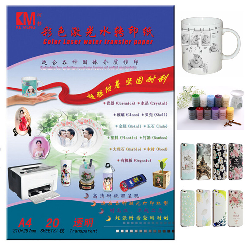 (100pcs/lot) no need coating oil / spray Laser clear/transparent Water Slide Waterslide Decal Paper Water Transfer Paper For Mug