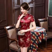 4289a93d5 Burgundy Traditional Chinese style Dress Women's Mini Cheongsam Qipao  Vestido Plus Size S M L XL XXL XXXL 4XL 5XL 6XL J3086
