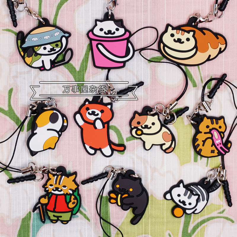 Neko Atsume Anime Mobile Game Series 4 Rubber Keychain ensemble stars anime idol high school game team trickstar bean eye ver japanese rubber keychain