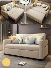 muebles סט ספה asiento