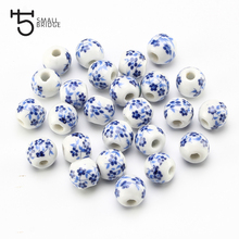 8 10 mm Retro colour Ceramic Beads for Making Jewelry DIY Bracelet Accessories Smooth Pattern Porcelain Wholesale T201
