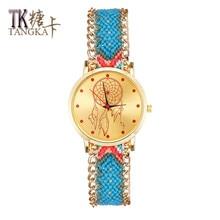 New fashion women's watch color woven woolen watch with gold round bracelet quartz wristwatches Casual Dress Clock 8 colors