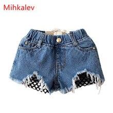 Модные рваные шорты для маленьких девочек коллекция года, летние шорты для девочек, джинсы для детей возрастом от 2 до 8 лет, детские джинсовые шорты детские штаны