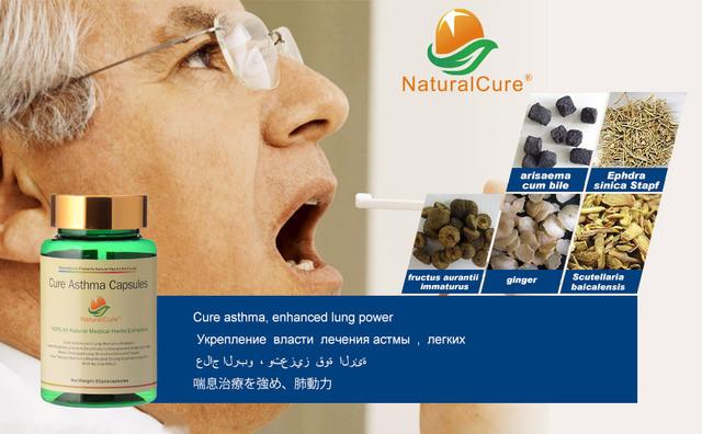 Capsul medicina Curar El Asma es, mujer y Hombre Problemas Pulmonares, nutrir Pulmón tratamiento, cura enfermedades pulmonares medicina, cuidado del cuerpo