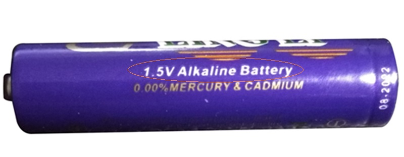 alkaline battery
