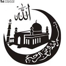 Tri Mishki HZX642 #15x16 cm Islam moschee auto aufkleber auto Windschutz Vinyl Decals Zubehör Auto Aufkleber