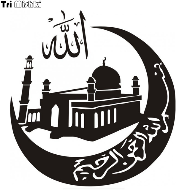 Tri Mishki HZX642# 15x16cm Islam mosque car sticker auto Windscreen Vinyl Decals Accessories Car Sticker