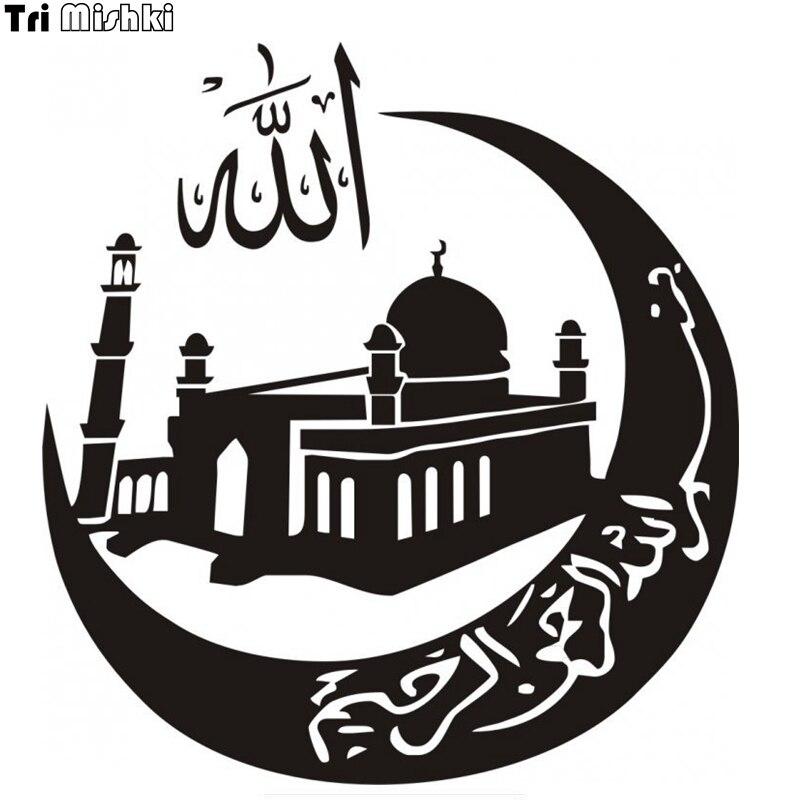 Tri mishki HZX642 #15x16 см ислам мечеть Автомобильная наклейка  авто ветровое стекло виниловые наклейки аксессуары Автомобильная  наклейкаНаклейки на автомобиль