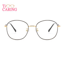 Ti-CARING TR metal Korean version retro optical round frame reading glasses