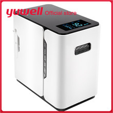 Yuwell Portable Oxygen Concentrator Medical Oxygen Machine High Concentration Health Care Home Oxygen Device Big Screen