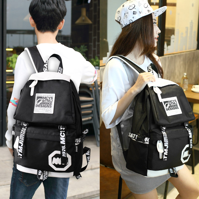 A1201 2017 new fashion computer bag USB interface school backpack female simple High capacity waterproof man travel bag  hyundai a 1201 шуруповерт