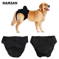 Namsan Dog Diaper Female Male Washalbe Durable Doggie Diapers Pants Dog Wraps Doggy Panty Pet Underwear