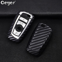 Ceyes Car Styling Auto Key Shell Cover Case For Bmw F05 F10 F20 F30 Z4 X1 X4 X5 X6 New X7 Carbon Fiber Accessories Car-Styling